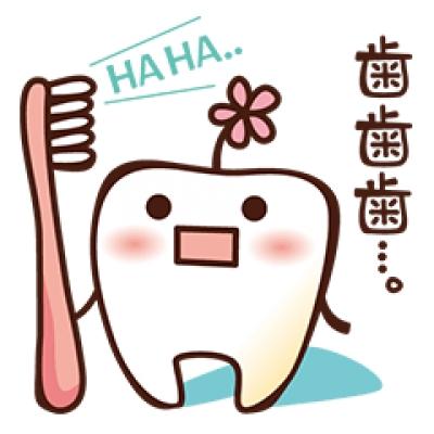 建立良好的牙齒地基-延長牙齒壽命及改善美觀